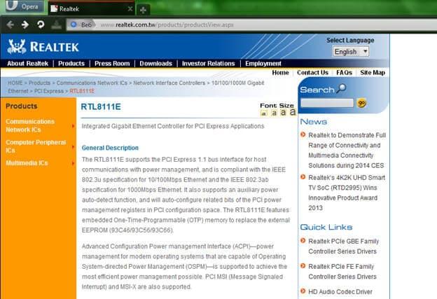Сайт realtek