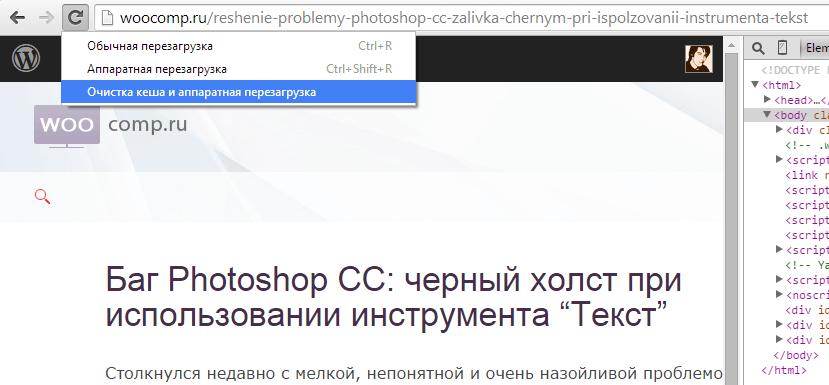 Сделать кеш сайта ip серверы для css v34 нижегородской области