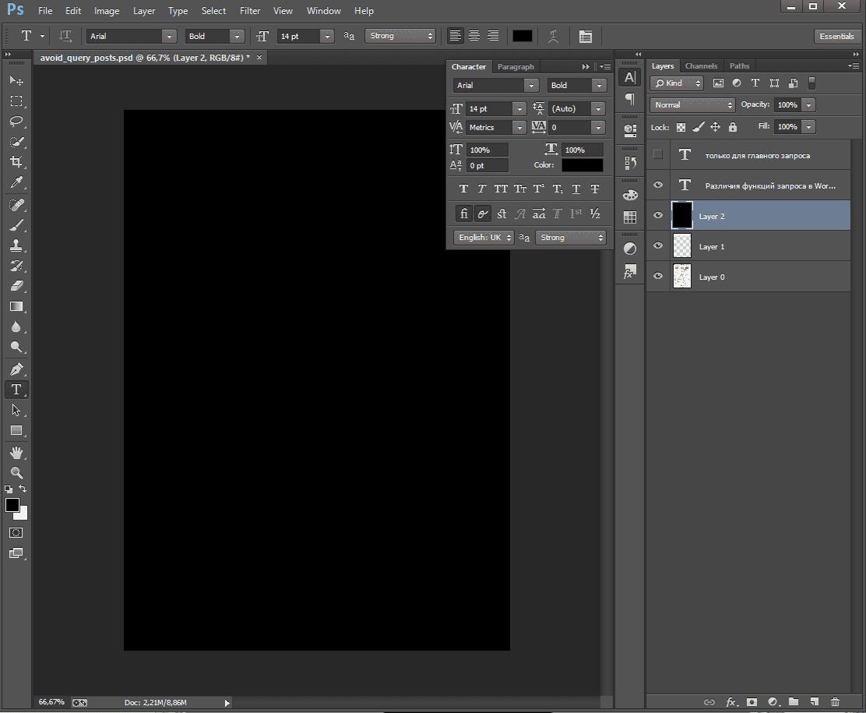 Баг в photoshop CC: черный холст во время написания текста.