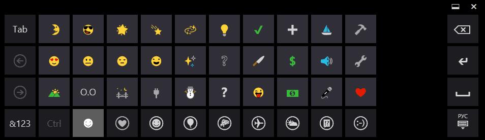 Виртуальная клавиатура в Windows 8.1 Эмодзи